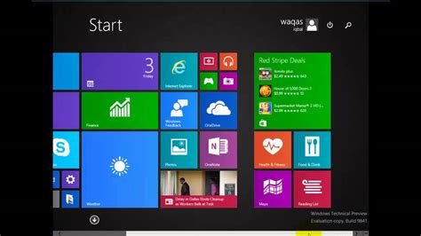 How To Enable & Disable Start Screen in Windows 10 - YouTube